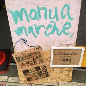manuamarce